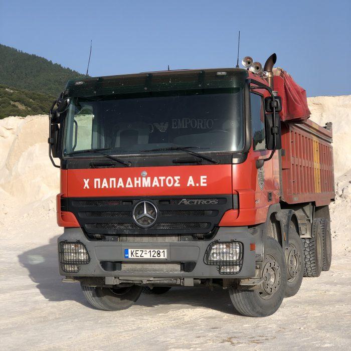 Fortiga Papadimatos (1)